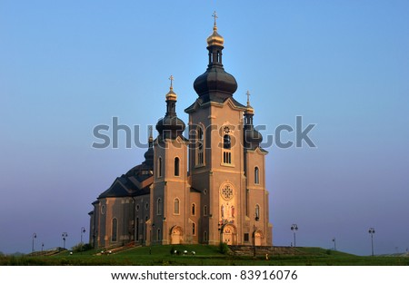 Roman Catholic church Markham Canada on sunrise