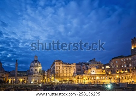 Roman Forum in Rome at night, Italy - stock photo