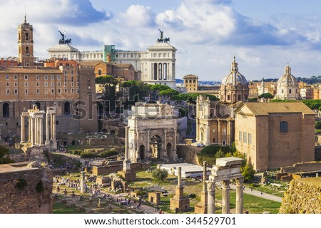 Roman forums  - stock photo