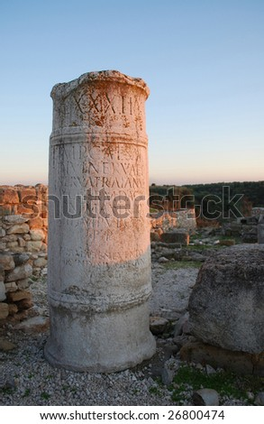 Roman Marker Near Canne Della Battaglia, the Site of the Victory of Hannibal of Carthage over the Romans in 216 B.C., Located Near Barletta, Bari, Apulia, Italy - stock photo