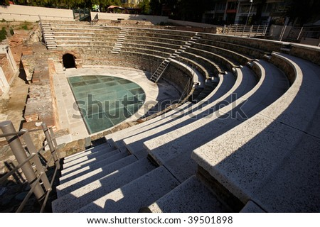 Roman Odeon, Thessaloniki, Greece