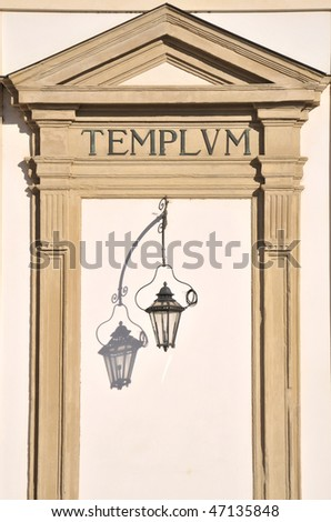 Roman style - stock photo