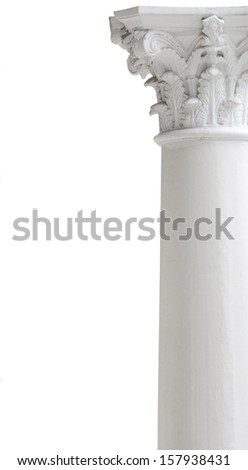roman style pillar isolated on white background - stock photo