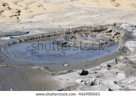 Romania, Buzau, Berca - Active Mud Volcanoes, Muddy Volcanoes Reservation in Mountains, View Landmark for Tourists, Landscape (unique geological phenomenon in Europe - Mud volcanoes)