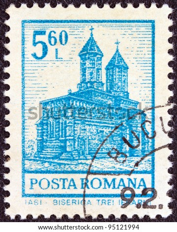 "ROMANIA - CIRCA 1972: A stamp printed in Romania from the ""Definitives I - Buildings"" shows Biserica Trei Ierarhi monastery, Iasi, circa 1972."