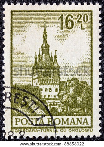 "ROMANIA - CIRCA 1972: a stamp printed in Romania from the ""Definitives I - Buildings"" shows the Clock Tower, Sighisoara, circa 1972."