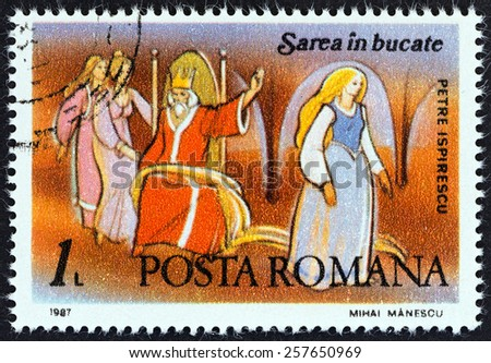 """ROMANIA - CIRCA 1987: A stamp printed in Romania from the """"Fairy Tales by Petre Ispirescu """" issue shows King and princesses (Salt in the Food), circa 1987.  - stock photo"""