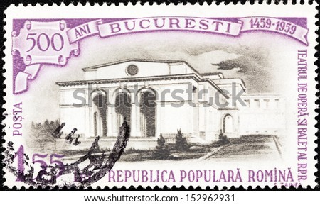 "ROMANIA - CIRCA 1959: A stamp printed in Romania from the ""500th anniversary of Bucharest"" issue shows Opera House building, circa 1959.  - stock photo"