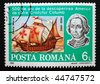 ROMANIA - CIRCA 1992: A stamp printed in Romania shows image celebrating the 500th anniversary of the landing of Christopher Columbus in the Americas, circa 1992 - stock photo