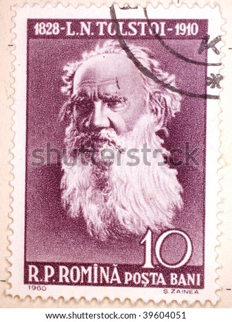 ROMANIA - CIRCA 1960: A stamp printed in Romania shows image of Leo Tolstoy, the novelist, series, circa 1960