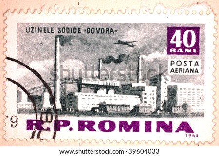 ROMANIA - CIRCA 1963: A stamp printed in Romania shows image of polluting industry, series, circa 1963