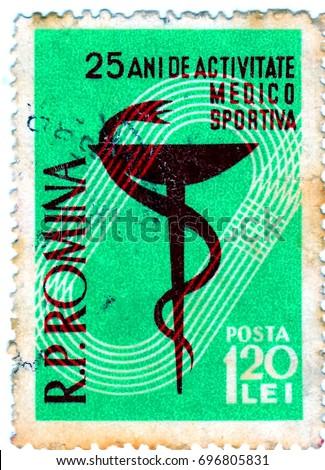 Romania Circa 1958 Stamp Printed Romania Stock Photo Royalty Free