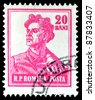 "ROMANIA - CIRCA 1955: A stamp printed in Romania shows Miner without inscription from the series ""Occupations"", circa 1955 - stock photo"