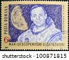 ROMANIA - CIRCA 1985: A stamp printed in Romania shows Neil Armstrong, circa 1985 - stock photo