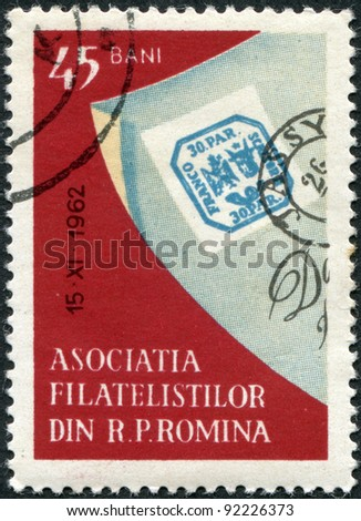 ROMANIA - CIRCA 1962: A stamp printed in the Romania, dedicated to the 100th anniversary of the Romanian postal stamp, circa 1962 - stock photo