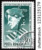 ROMANIA - CIRCA 1964: a stamp printed in the Romania shows George Enescu, Composer, Violinist, Piano Keys and Neck of Violin, circa 1964 - stock photo