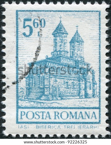 ROMANIA - CIRCA 1972: A stamp printed in the Romania, shows the Church of the Epiphany, Iasi, circa 1972