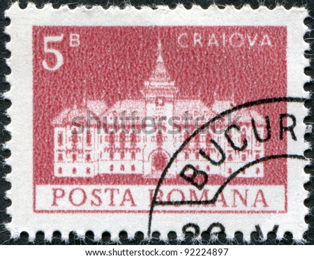 ROMANIA - CIRCA 1973: A stamp printed in the Romania, shows the City Hall, Craiova, circa 1973