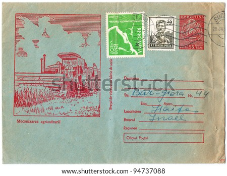 ROMANIA - CIRCA 1958:  An old used Romanian envelope (campaign poster) and stamps issued in honor of the program of agricultural mechanization showing the harvester in the field; series, circa 1958 - stock photo