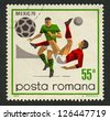 ROMANIA - CIRCA 1970: Postage stamps printed in Romania dedicated to FIFA World Cup (1970) in Mexico, circa 1970. - stock photo