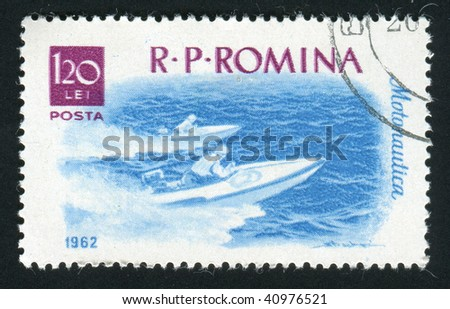 ROMANIA -CIRCA 1962: Sports racing on rowing on a motorboat, circa 1962.