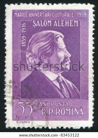 ROMANIA - CIRCA 1959: stamp printed by Romania, show Shalom Aleichem, circa 1959.
