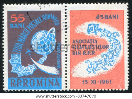 ROMANIA - CIRCA 1961: stamp printed by Romania, shows Globe and Stamps, circa 1961