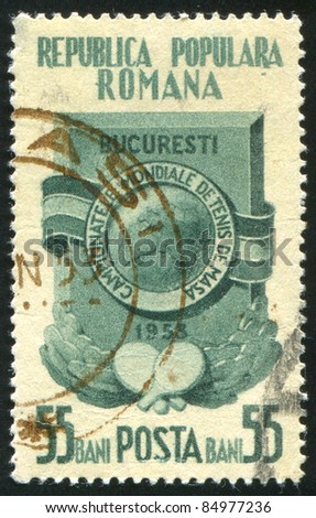 ROMANIA - CIRCA 1953: stamp printed by Romania, shows Map and Medal, circa 1953