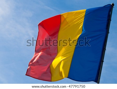 Romanian flag weaving against the blue sky - stock photo
