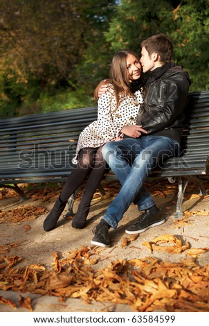 Romantic couple at fall, dating - stock photo