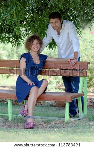 Romantic young couple - stock photo