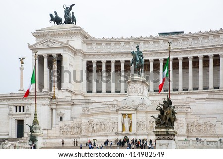 ROME, ITALY - APRIL 8, 2016:  Altar of the Fatherland (Altare della Patria) 1925. Piazza Venezia . Vittorio Emanuele II in Rome, Italy - stock photo
