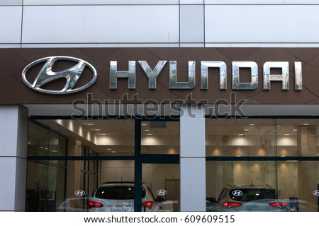 Rome, Italy - March 22, 2017: Hyundai logo on a dealership building. Hyundai is a multinational car maker headquartered in Seoul, South Korea. It was founded by Chung Ju-yung in 1947.