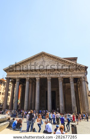 ROME ITALY - MAY 26, 2014: The Pantheon. The northwest side view. The Pantheon's dome is still the world's largest unreinforced concrete dome. Piazza della Rotonda, Rome, Italy. - stock photo