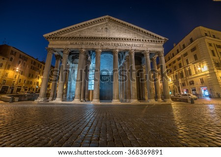 Rome, Italy: The Pantheon at night - stock photo