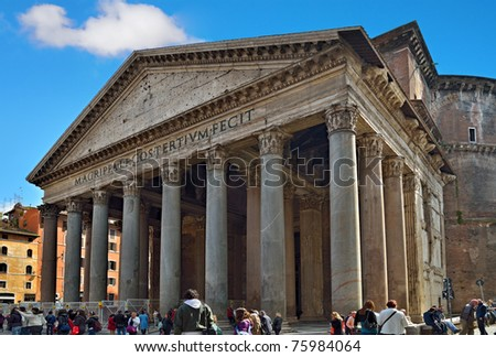 ROME - MARCH 10: Tourists visit the Ancient Pantheon on March 10, 2011 in Rome, Italy.  It is the oldest church in the world built in 27BC by Agrippa and rebuilt in the second century AD by Hadrian. It is the oldest domed building.