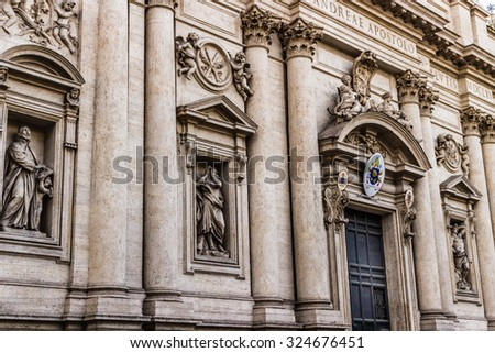 Rome the eternal city, architectural, ancient monuments and historic buildings: the church dedicated to St Andrew in the Valley