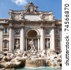 Rome-Trevi Fountain - stock photo