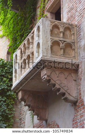 Romeo and Juliet balcony. (Verona, Italy). Vertically.