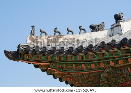 Roof detail in the King's palace, Seoul - stock photo