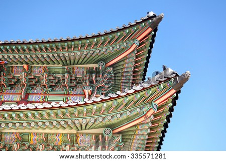 Roof detail of Gyeongbokgung palace in Seoul, South Korea - stock photo