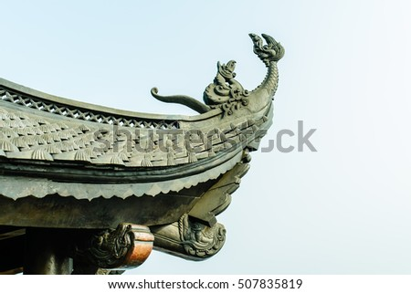 Roof of Pagoda on Yen Tu mountain high, Quang Ninh province, Vietnam, the construction of copper, Tran Nhan Tong King Cathedral, Vietnam