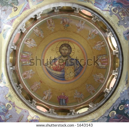 Roof of the Holy Sepulchre, Jerusalem, - stock photo