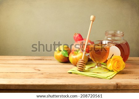 Rosh Hashanah celebration. Jewish New Year Holiday. - stock photo