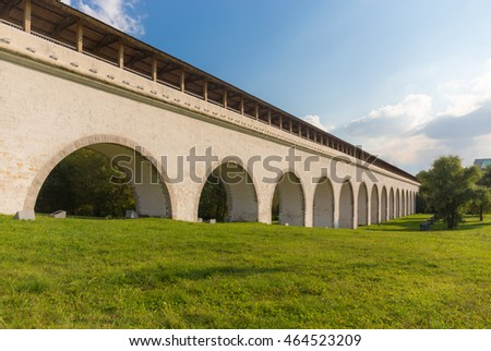 Rostokino Aqueduct, also known as Millionny Bridge in Moscow