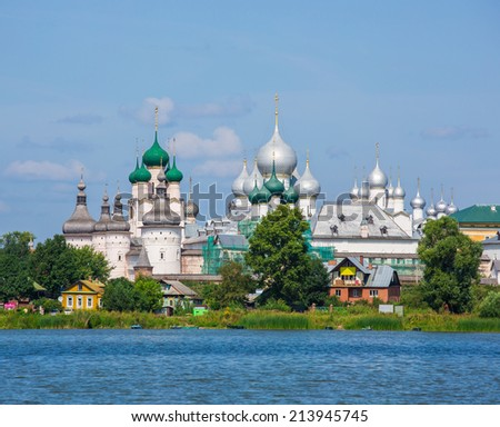 Rostov Kremlin, Russia, view from the Nero lake - stock photo