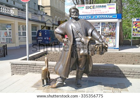 ROSTOV-ON-DON, RUSSIA - April 26.2010: Sculpture of street vender by a commodity