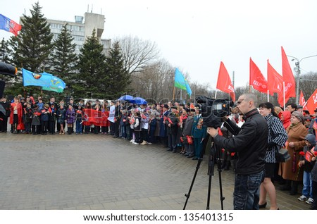 ROSTOV-ON-DON, RUSSIA - APRIL 11: The rally - International automobile race �«Our Great Victory�» in honor of the Day of Victory in the WWII, April 11, 2013 in Rostov-on-Don, Russia