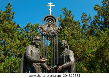 Rostov - on - Don, Russia - August 09, 2015: Monument of a betrothal of prince Pyotr and princess Fevroniya Muromskikh, established in in park Revolution in Rostov - on - Don.