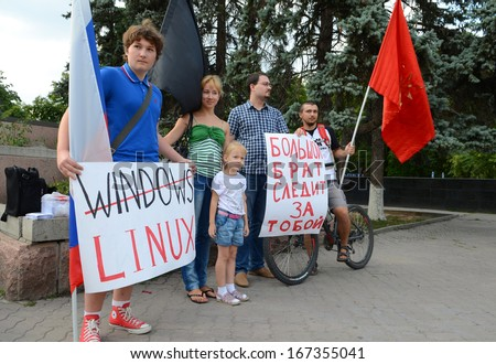 ROSTOV-ON-DON, RUSSIA - JULY 31: Protest against Windows and surveillance on the internet, inspired by a sensational former CIA Edward Snowden, July 31, 2013 in Rostov-on-Don, Russia